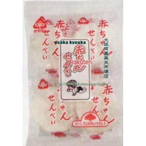 大阪京菓 ZRxサンコー 25G(1枚×14袋) 赤ちゃんせんべい×40個 +税 【xw】【送料無料(北海道・沖縄は別途送料)】