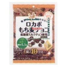 正栄デリシィ100Gロカボもち麦チョコ10P(100G)×24個