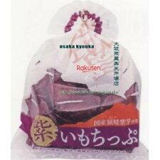 渋谷食品140G九州名産紫いもちっぷ(140G)×20個