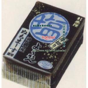 大阪京菓 ZRx杉本屋製菓 150G 厚切りようかん塩×80個 +税 【xr】【送料無料(沖縄は別途送料)】