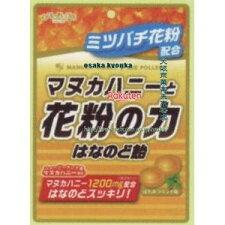 扇雀飴本舗80Gマヌカハニーと花粉の力はなのど飴(80G)×48個