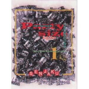大阪京菓 ZR扇雀飴本舗 1KG黒あめ×8個 +税 【xgyo】【送料無料(北海道・沖縄は別途送料)】