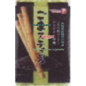 大阪京菓 ZRx宝製菓 95G ごまスティック×48個 +税 【送料無料(北海道・沖縄は別途送料)】【xw】