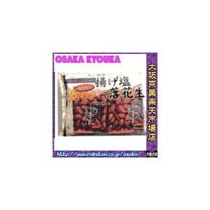 大阪京菓ZRタクマ食品 23g×6袋 揚げ塩落花生×80個 +税 【送料無料(沖縄は別途送料)】【1k】
