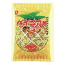 パイン1KGパインアメ(1KG)×10袋