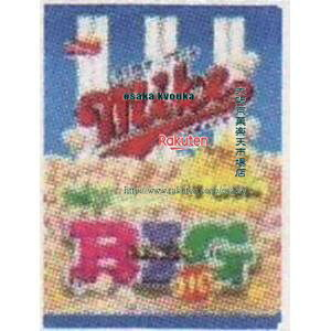大阪京菓 ZRxフリトレー 110Gマイクポップコーンバターしょうゆ味ビッグパック×48個 +税 【xr】【送料無料(沖縄は別途送料)】