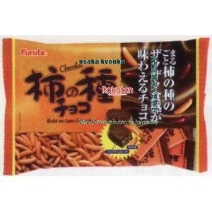 大阪京菓 ZRxフルタ製菓 183G 柿の種チョコ【チョコ】×32個 +税 【x】【送料無料(沖縄は別途送料)】