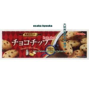 大阪京菓 ZRxフルタ製菓 12枚 チョコチップクッキー【チョコ】×80個 +税 【xw】【送料無料(北海道・沖縄は別途送料)】