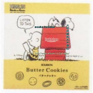 大阪京菓 ZRxブルボン 60枚 スヌーピーバタークッキー缶×16個 +税 【xw】【送料無料(北海道・沖縄は別途送料)】