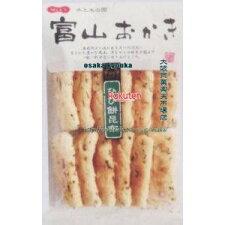 ほくえつ12枚富山おかきひび餅昆布(12枚)×8個