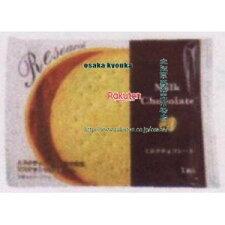 前田製菓1個チョコレートサンドビスケットリサーチ(1個)×120個