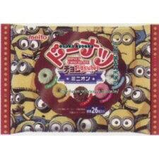 名糖産業142Gドーナツチョコレートミニオン(142G)×48個