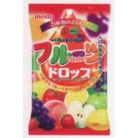 大阪京菓 ZRx名糖産業 95G フルーツドロップ×120個 +税 【xw】【送料無料(沖縄は別途送料)】
