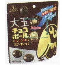森永製菓大玉チョコボールピーナッツ(56G)×120個