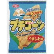 ヤマザキビスケット85Gプチコーンうましお味(85G)×20個