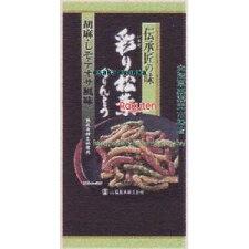 山脇製菓120G伝承匠の味彩り松葉かりんとう(120G)×12個