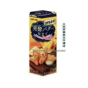 大阪京菓 ZRxロッテ 48Gコアラのマーチ発酵バター仕立て×80個 +税 【x】【送料無料(北海道・沖縄は別途送料)】