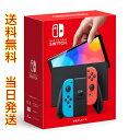 【新製品】送料無料 当日発送 新品 Nintendo Switch 有機ELモデル Joy-Con(L)ネオンブルー/(R)ネオンレッド HEG-S-KAB…