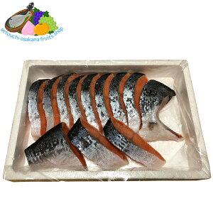 カット 銀サケ 約1.3kg 塩サケ 銀鮭 冷凍