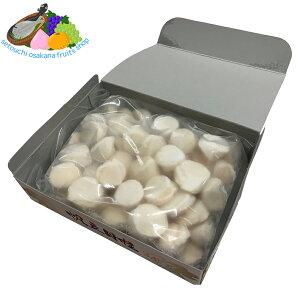 生ホタテ貝柱 1kg 北海道産 生食可 刺身用 ほたて 帆立 冷凍 ご家庭用