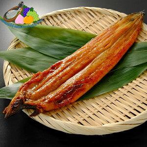 うなぎ蒲焼 母の日 父の日 お中元 ギフト 送料無料 特大 200g×3本 愛知県産 鰻