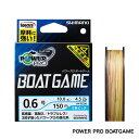 【メール便発送できます!】シマノ 「SHIMANO」 パワープロ ボートゲーム 2号200m PEライン POWER PRO BOATGAME PP-F62N