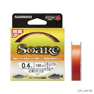 "Shimano""SHIMANO""soare EX4 PE PL-L53K 0.4号150m"