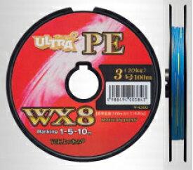 【メール便発送できます!】YGKよつあみ ウルトラダイニーマ WX8 5号100m〜連結 PEライン