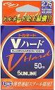 【メール便発送OK! 45%OFF!】サンライン(SUNLINE) トルネードVハード 7号 50m磯ライン・ハリス