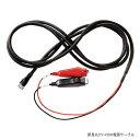 Tanken cable