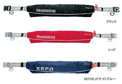【送料無料】シマノ(shimano) ラフトエアジャケット(ウエストタイプ・膨脹式救命具) VF-052K ブラック/レッド/XEFOミッドナイトブルー 国土交通省型式承認(船検対応)タイプA