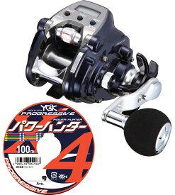 ダイワ(daiwa)レオブリッツ 200J (右巻) PEライン3号200mセット!(よつあみパワーハンター プログレッシブ) 電動リールに糸を巻いてお届けします!