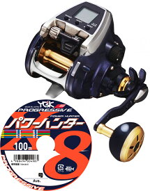 ダイワ(daiwa)20 レオブリッツ 500JP PEライン6号300mセット(よつあみパワーハンタープログレッシブ) 電動リールに糸を巻いてお届けします