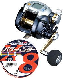 ダイワ(daiwa)レオブリッツ S500 PEライン6号300mセット!(よつあみパワーハンター プログレッシブ) 電動リールに糸を巻いてお届けします!