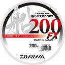 【メール便発送できます】ダイワ(daiwa)ディーフロン船ハリス200FX 3.5号 200m 高感度フロロカーボン100%ライン