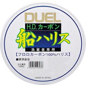 デュエル (DUEL) H.D.カーボン 船ハリス 14号100m