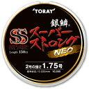 東レ (TORAY) 銀鱗スーパーストロング ネオ 150m サスペンドライン ゴールドカラー 海 磯 道糸