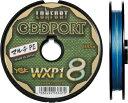 【メール便発送できます】 YGK よつあみ ロンフォート オッズポート (WXP1 8) 6号 (100lb) 100m〜連結 8本組PEライン