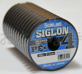 【メール便発送できます】 サンライン SUNLINE SIGLON シグロン PE X4 3号(50lb/22.0kg) 100m〜連結 4本組PEライン マルチカラー10m×5色