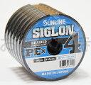 【メール便発送できます】 サンライン SUNLINE SIGLON シグロン PE X4 0.8号(12lb/6.0kg) 100m〜連結 4本組PEライン マルチカラー10m×5色