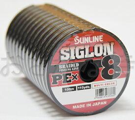 【メール便発送できます】 サンライン SUNLINE SIGLON シグロン PE X8 6号(90lb/40.0kg) 100m〜連結 8本組PEライン マルチカラー10m×5色
