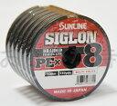 【メール便発送できます】 サンライン SUNLINE SIGLON シグロン PE X8 1号(16lb/7.7kg) 100m〜連結 8本組PEライン マルチカラー10m×5色