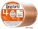 【メール便発送できます!】シマノ 「SHIMANO」 タナトル4 PEライン 5号100m〜連結
