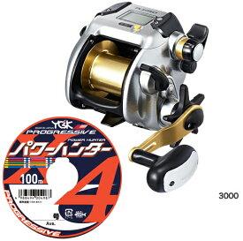 2015 シマノ(shimano) プレミオ (PLEMIO) 3000 PEライン4号400m(よつあみパワーハンター プログレッシブ)セット! 電動リールに糸を巻いてお届けします!