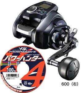 シマノ (shimano) 20 フォースマスター 600 右巻き PEライン2号300mセット(よつあみ パワーハンタープログレッシブ) 電動リールに糸を巻いてお届けします