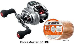 シマノ(shimano) フォースマスター301DH (左巻) PEライン1号300m(シマノ タナトル8)セット! 電動リールに糸を巻いてお届けします!