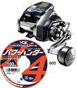 【送料無料】シマノ(shimano) 18 フォースマスター 600 PEライン2号300mセット!(よつあみ パワーハンタープログレ…
