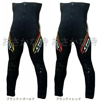 2014 Excel (X ' SELL) FP-5220 Ayu tights 3 mm black x Gold/black x red 3D cut (draping) double knee pad adoption