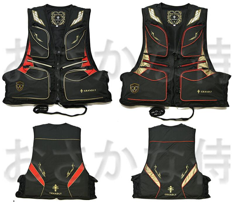 【送料無料!】X'SELL「エクセル」 GS-2460 フローティングベスト ブラック×レッド/ブラック×ゴールド 「ライフジャケット(救命胴衣)・釣りベスト」