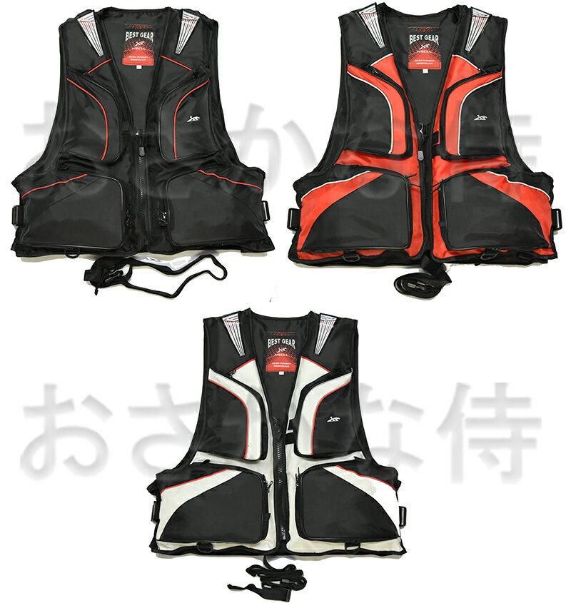 【送料無料!】X'SELL「エクセル」 フローティングベスト フリーサイズ NF-2430 ブラック・レッド・グレー 3色から選べる救命胴衣 股紐付き「ライフジャケット・釣りベスト」